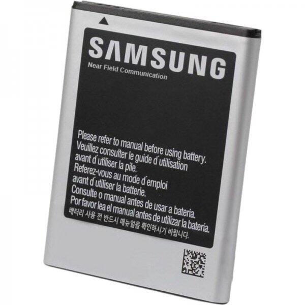 Baterie telefon Samsung EB-B600 2600 mAh pentru i9500 Galaxy S4 si i9505 Galaxy S4